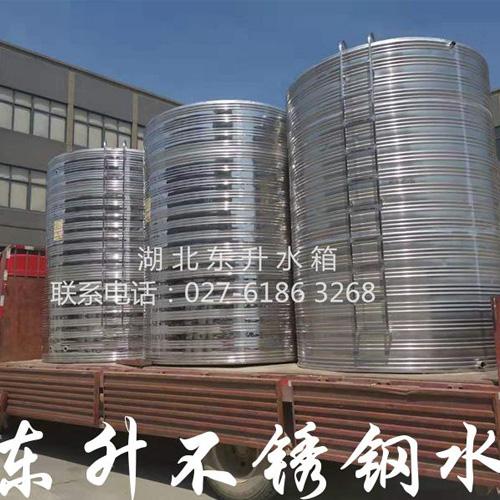 组合式保温水箱-工程案例